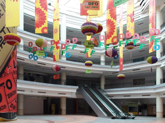Empty section of New South China Mall, Dongguan, China.