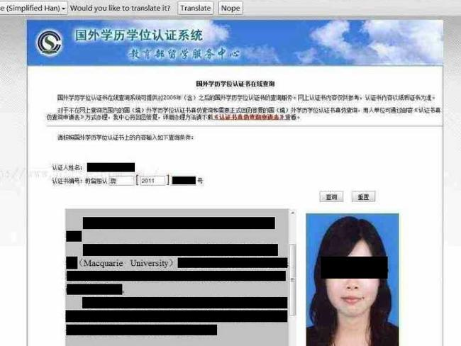 The business claims to be able to input fake qualifications into the Chinese Education Department's database.