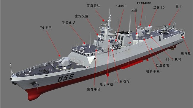 An image of China's new frigate.