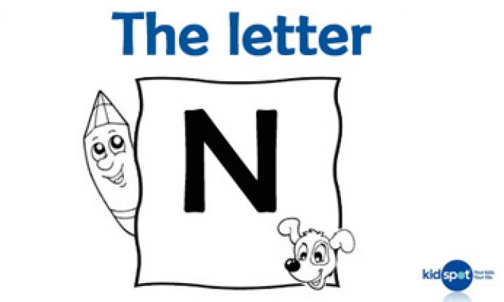 Learning the ABC: The letter N