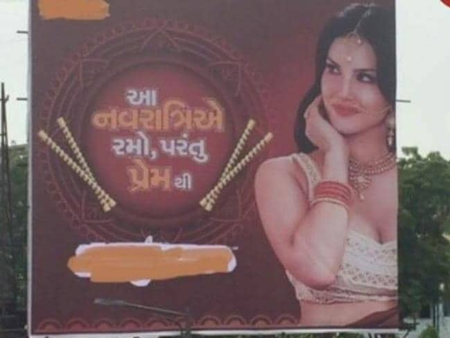 The ad featuring Sunny Leone with ManForce scribbled out.