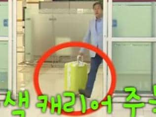 South Korean politician and his suitcase go viral