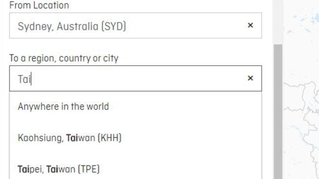 The Qantas website today still showed Taipei as part of Taiwan rather than China.