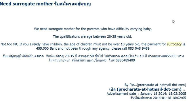 """not too fat"" ... A recent advertisement in Thailand seeking potential surrogate mothers."