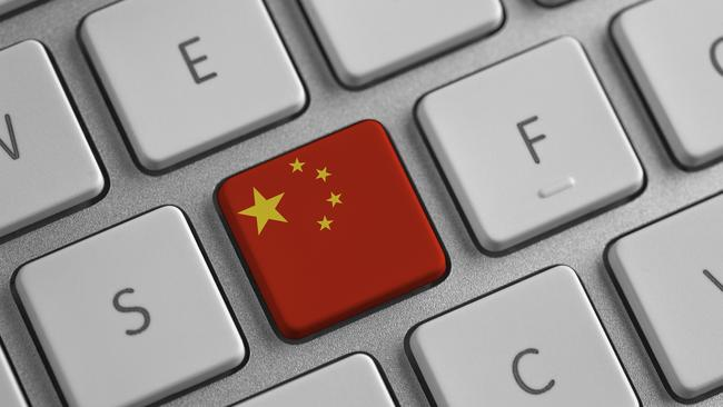 China has some of the worst internet freedom in the world.
