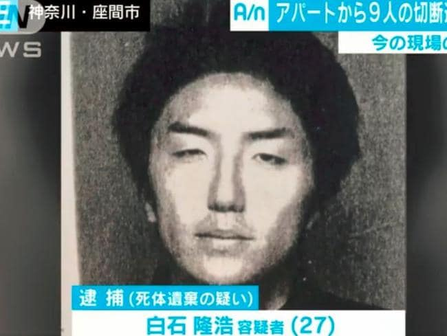 An image of Takahiro Shiraishi from a local news report. Picture: Supplied.