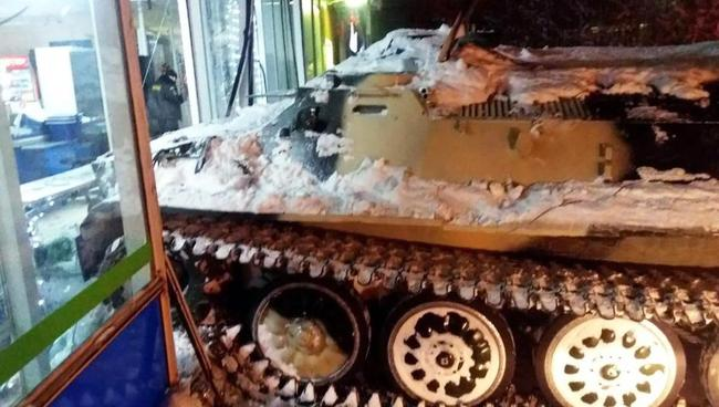 The tank served its purpose and smashed through the window with ease. Picture: East 2 West News