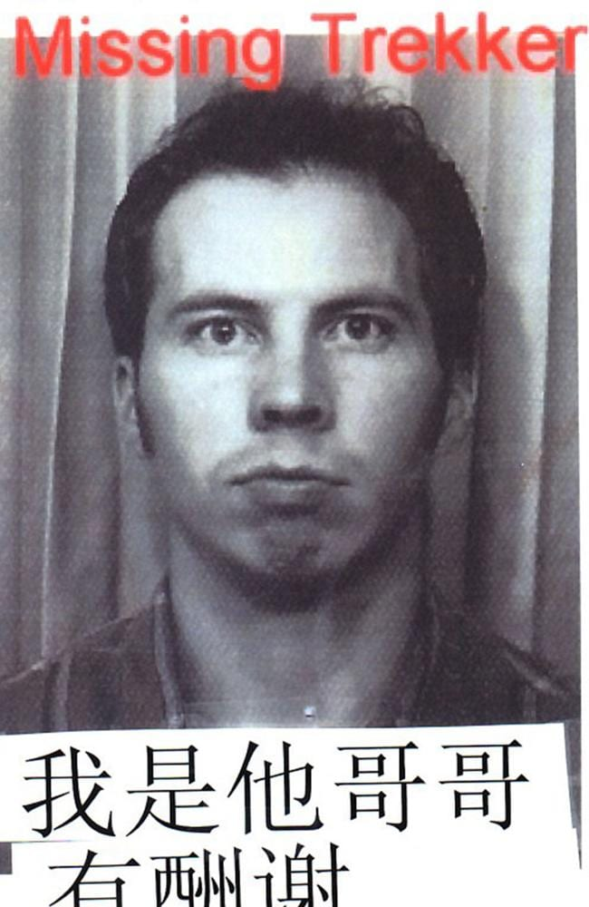 The law and languages student's family have been searching for him for 13 years. Picture: Helpfinddavid.com