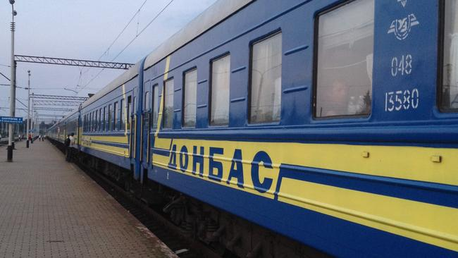 Last train out? ... the train from Donetsk. Picture: Charles Miranda