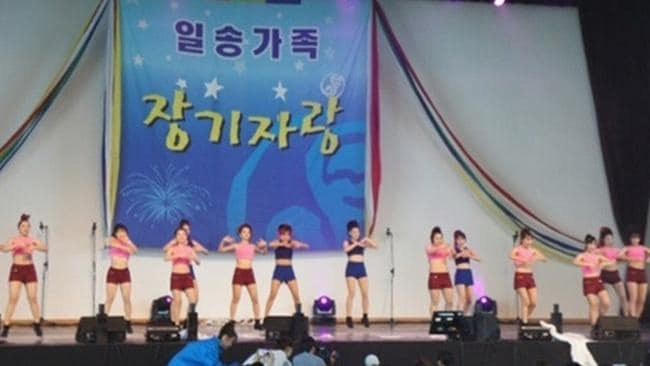 Nurses were also forced to dance to 'comfort' patients. Picture: Korea Times