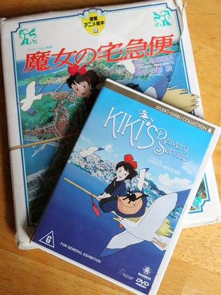 japanese anime thesis For my thesis, i am focusing on the cult of manga (japanese comics) and anime (japanese animation) and its consumption in the united states i will focus on two series' which contain both a manga and an anime: akira and ghost in the shell.
