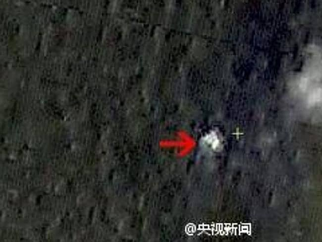 A China satellite photo is released.