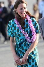 <p>Kate arrives at Honiara International Airport during a Diamond Jubilee tour of the Far East. Picture: Getty</p>  <br />