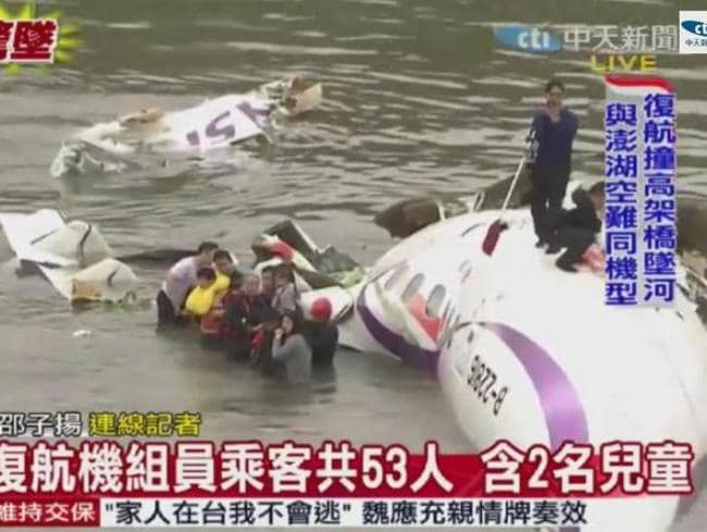 Lives lost ... the latest TransAsia Air plane crash in Taipei. Picture: Taiwan's CTI News/Twitter