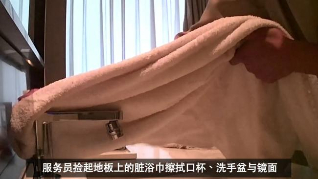 Dirty towels were used to clean surfaces. Picture: Huazong/Weibo