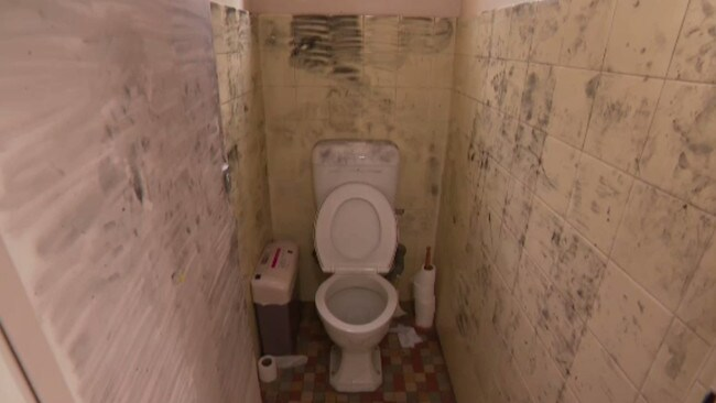 The toilet at the St George dance hall where Sampieri attacked the child. Picture: 9 News