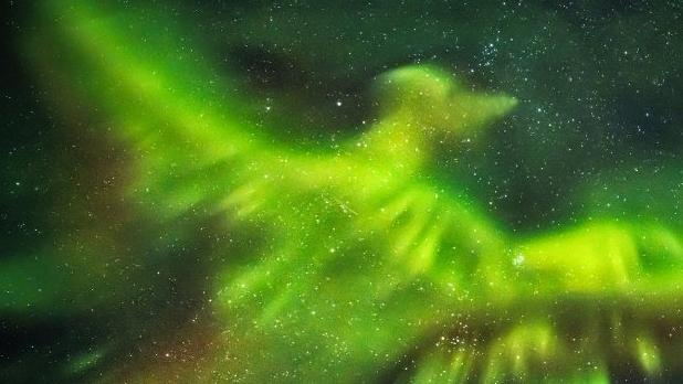 Northern Lights In Iceland Nasa Reveals Green Dragon Came