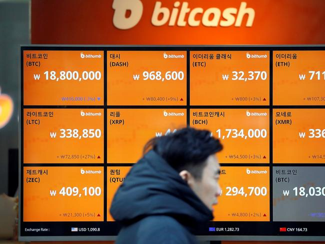 North Korea secretly mining cryptocurrency rival to bitcoin