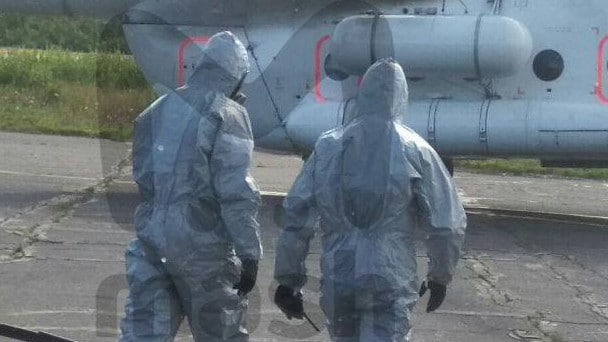 A rare photo showing Russian authorities responding to the nuclear incident. Picture: Mash