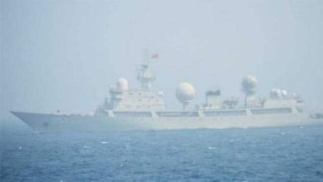 A Chinese People's Liberation Army Navy (PLAN) Type 815 Dongdiao-class surveillance vessel. Picture: Japan Mod