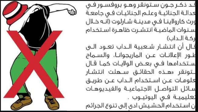 A poster from Saudi Arabia's Interior Ministry's National Commission for Combating Drugs on their dabbing ban.