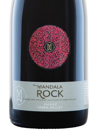 Mandala 'The Rock' Shiraz