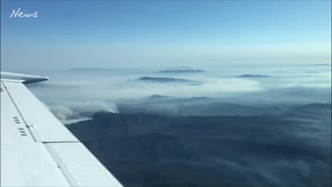 Bushfires raging north west of Bundaberg