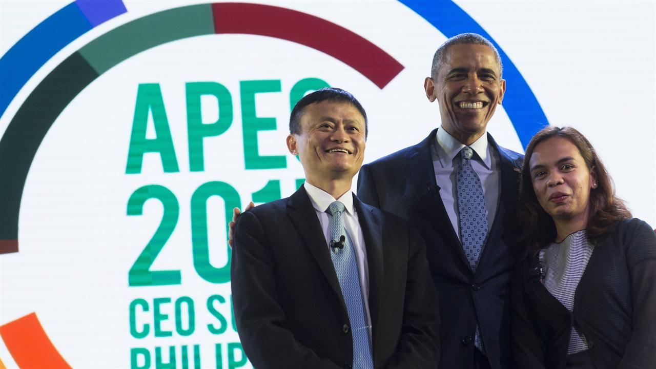 President Obama and Alibaba's Jack Ma Discuss Climate-Change Strategy