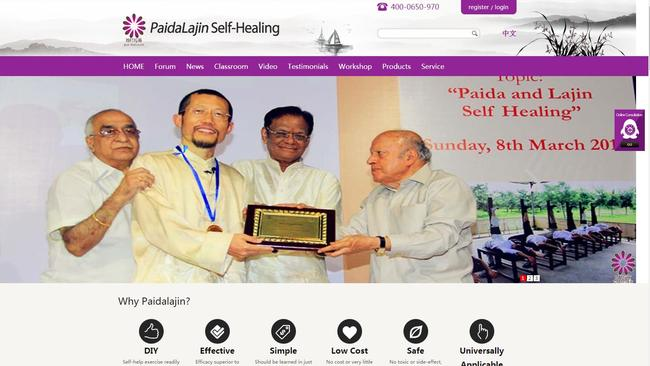 The home screen of the Paida and Lajin Self Healing website.