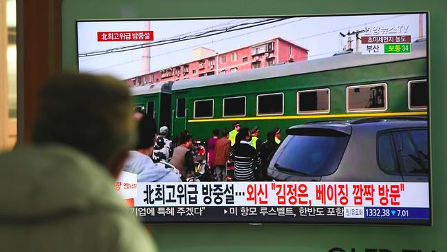 Kim Jong-un's arrival by train in China came with a lot of secrecy.