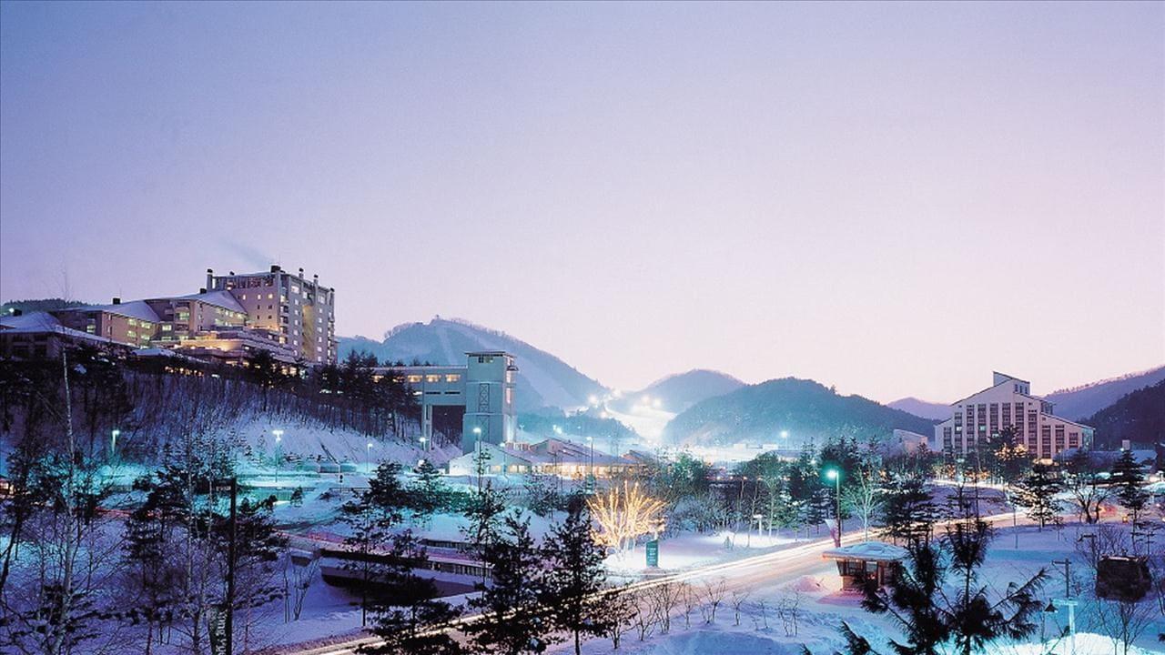 Winter Olympics 2018: South Korea downplays concern over ...