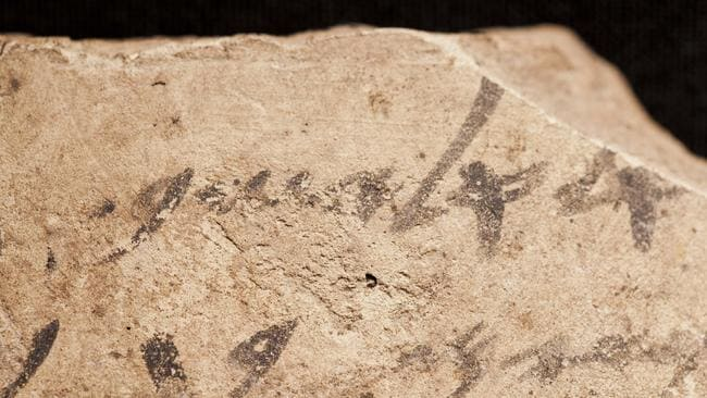 Although the inscriptions are not from the Bible, their discovery suggests there was widespread literacy in ancient Judah at the time that would support the composition of biblical works. (AP Photo/Dan Balilty)