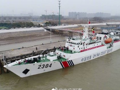An armed Chinese coast guard cutter similar to those operating in Indonesian waters. Picture: Chinese state media.