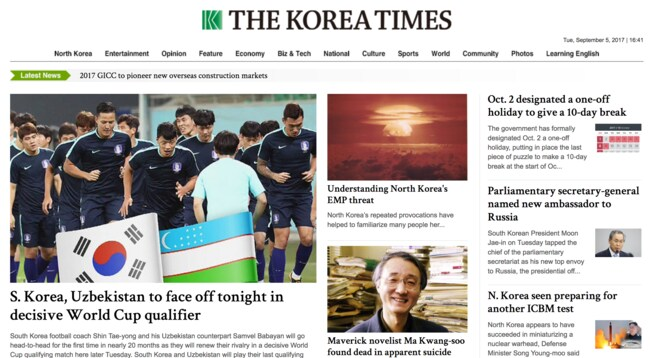 The lead story on The Korea Times earlier this week was about the soccer World Cup.