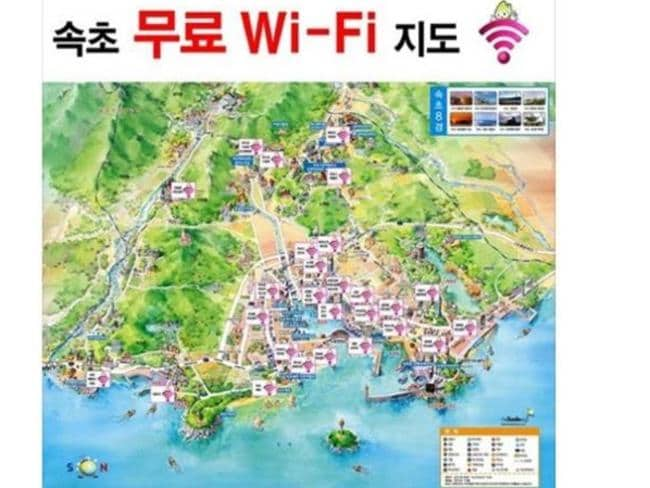 Sokcho is promoting where Pokemon Go players can find Wi-Fi.