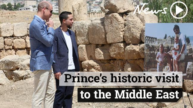 prince williams historic visit to the middle east057