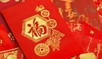 Which Chinese Zodiac sign is the luckiest when it comes to winning the lotto? Image: iStock.