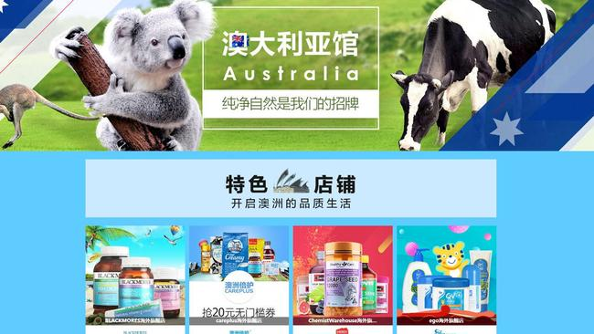 The front page of Alibaba Tmall's site dedicated to Australian products.