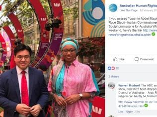 Yassmin Abdel-Magied poses with Race Discrimination Commissioner Tim Soutphommasane
