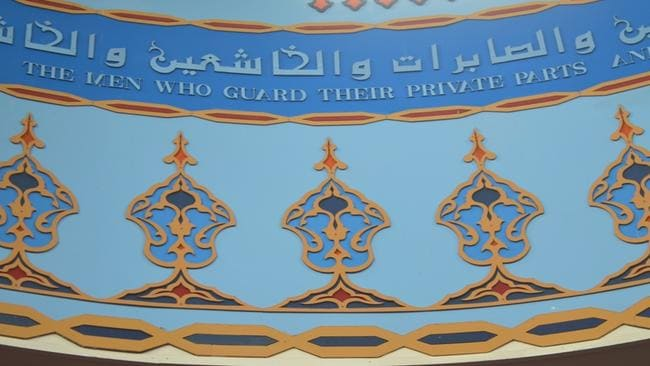 Inscriptions in the mosque praise 'men who guard their private parts'. Picture: Benedict Brook