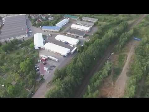 POLAND: Drone Video Shows Entrance to 'Nazi Gold Train' Tunnel August 17