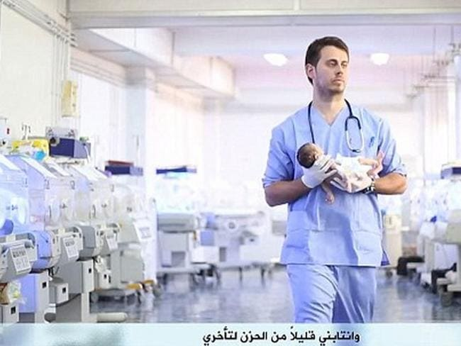 Doctor Tareq Kamleh in his first Islamic State video.