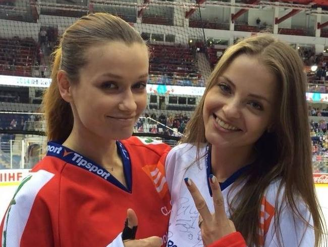 Sporty ... Netolicka, left, poses with another woman. Picture: Facebook