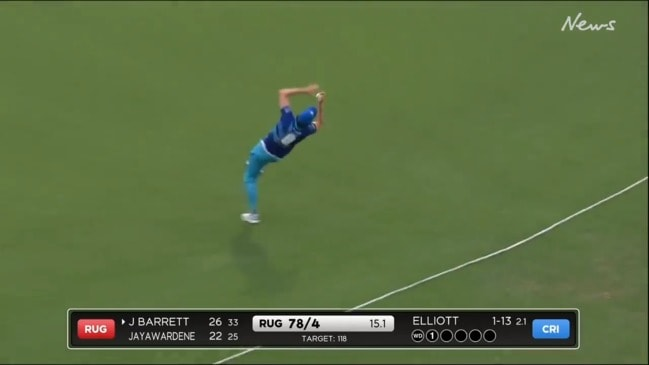 Andy Lee makes impressive catch in Black Clash T20