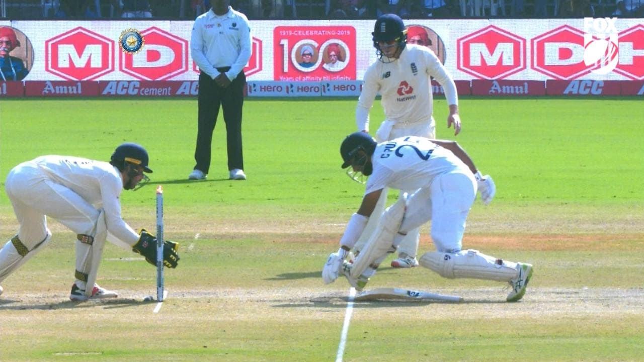 Cheteshwar Pujara was the victim of an unlikely run-out.