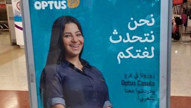 Optus ad backlash: Arabic poster sparks controversy