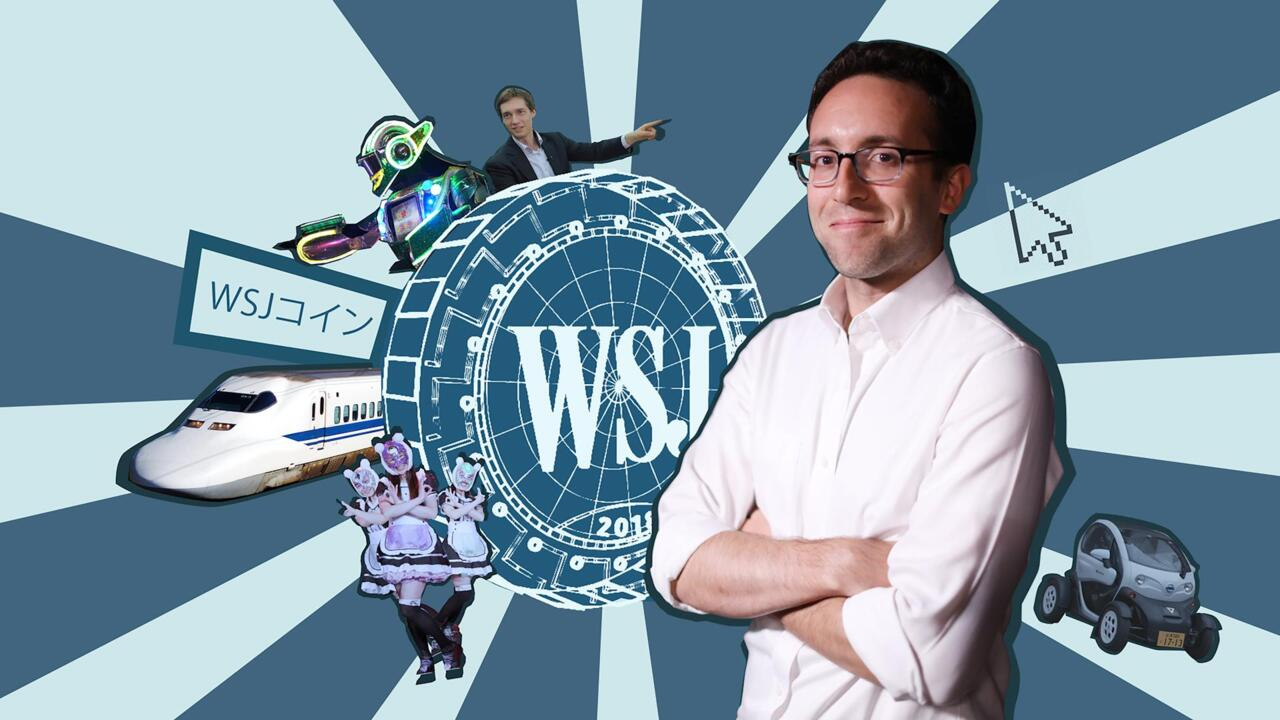 WSJCoin: To Understand Cryptocurrencies, We Created One